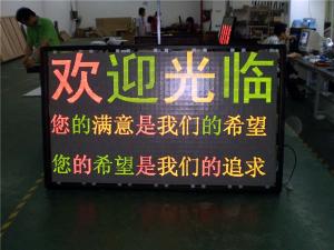 LED顯示屏6